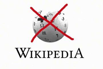 Википедия будет заменена